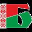 Прадукцыя і паслугі Рэспублікі Беларусь