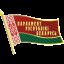 Савет Рэспублікі Нацыянальнага сходу Рэспублікі Беларусь
