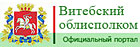 http://www.vitebsk-region.gov.by/